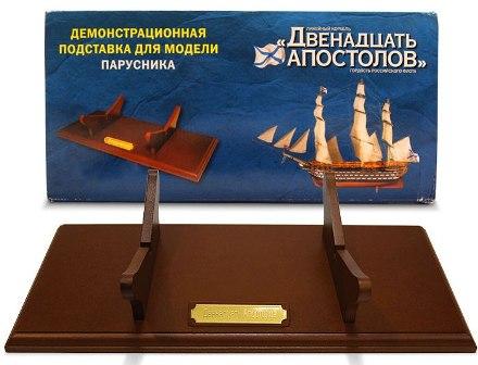 Двенадцать Апостолов - Беларусь. Общие вопросы