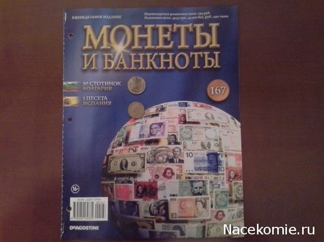 разрешение 638x478 размер 38kb файл monety i ...: pictures11.ru/monety-i-banknoty-grafik-vyhoda.html