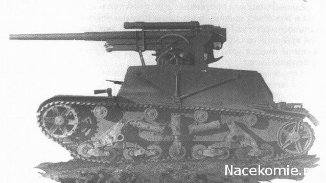 76-мм пушка пс-3 7,62-мм пулемет дт