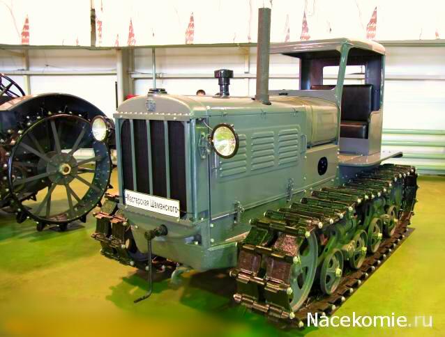 Тракторы №135 - СХТЗ-НАТИ (повтор в новом цвете)