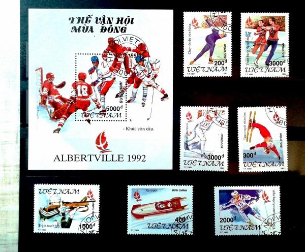 Почтовые марки Мира №121