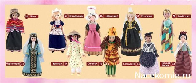 куклы разных народов сделать