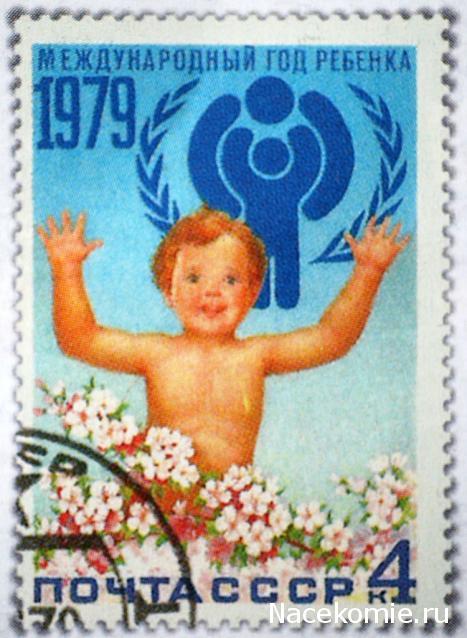 Почтовые марки Мира №76