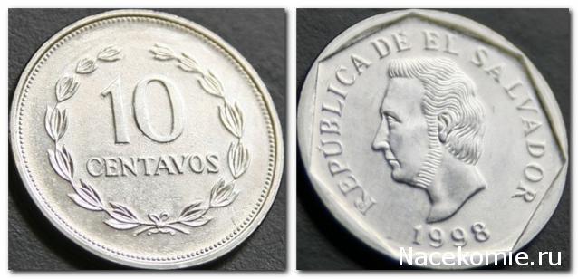 Монеты и Банкноты - График выхода и обсуждение