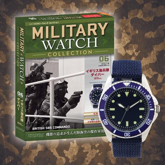 Это часы-ориентир, часы-навигатор с особой стилистикой, соответствующей их ключевым функциям.
