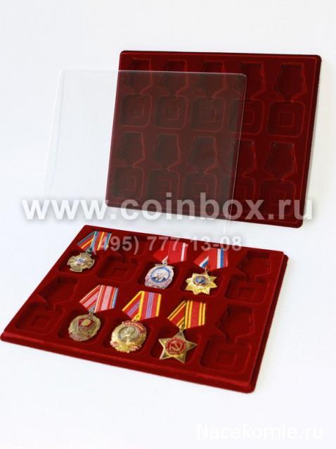Как сделать коробочку для медали своими руками 66