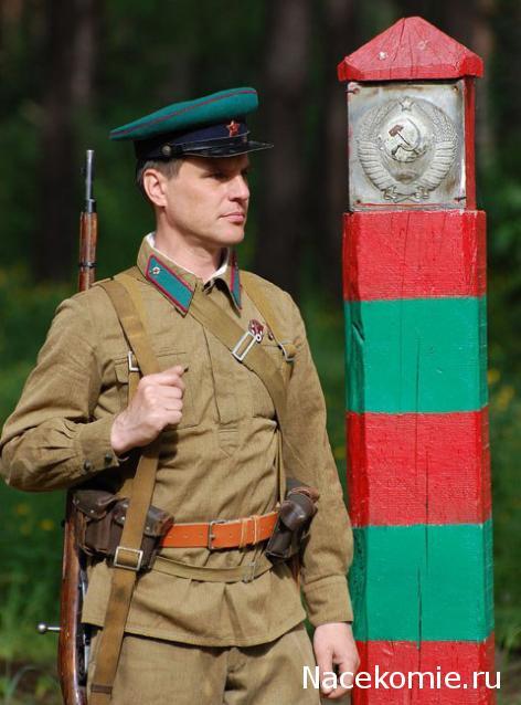 Солдаты ВОВ №65 - Сержант пограничных войск НКВД со служебной собакой, 1941–1943 гг.