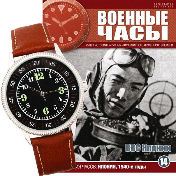 Как показывает история, термины -часы- и -война- связаны между собой неразрывно.