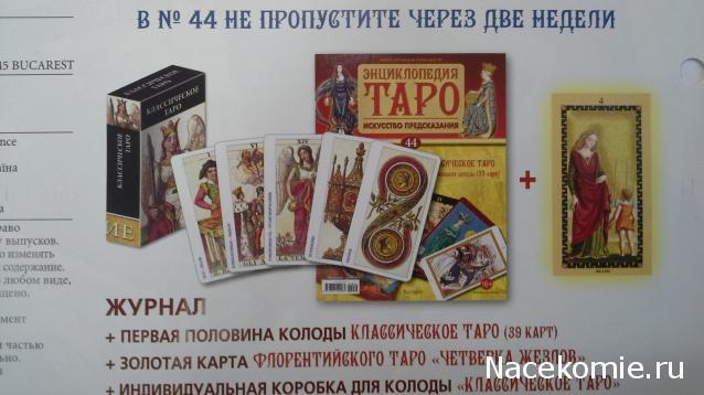 Пентакли частные объявления частные объявления вакансии .москва