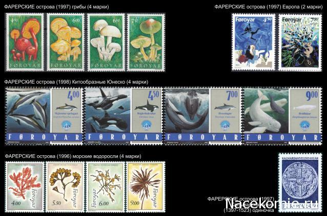 Почтовые марки мира №86
