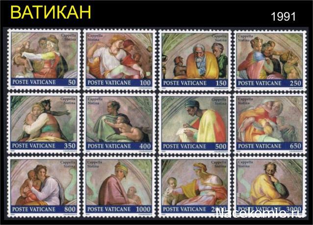 Почтовые марки мира №84