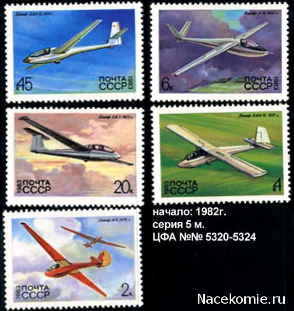 Почтовые марки Мира №113
