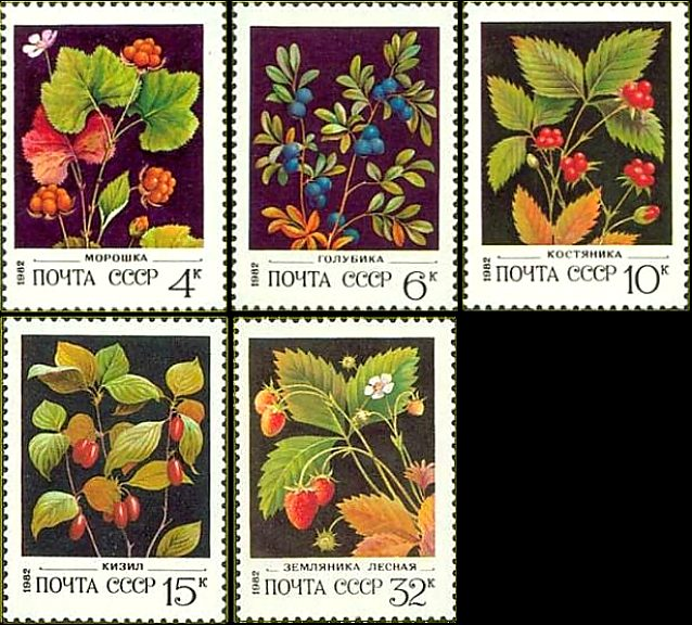 Почтовые марки Мира №248