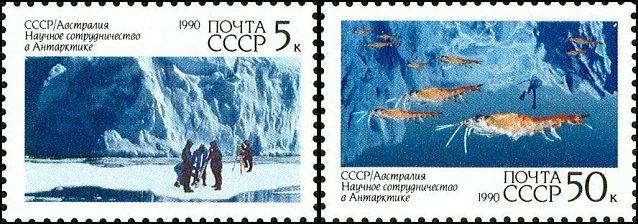 Почтовые марки Мира №107