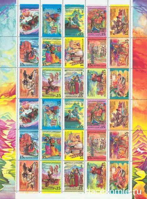 Почтовые марки Мира №250