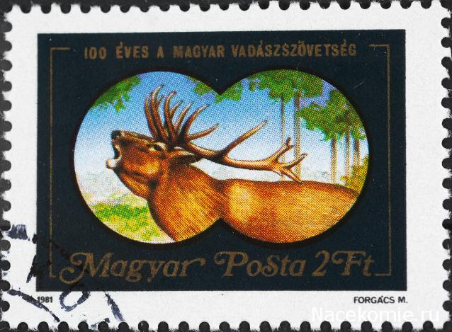 Почтовые марки Мира №102