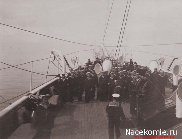 Императорская яхта «Штандарт» - Артиллерийское вооружение