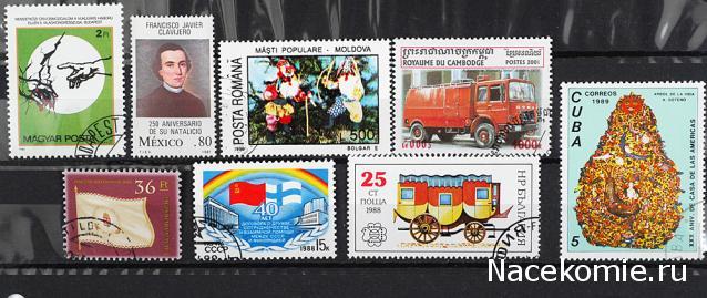 Почтовые марки Мира №115