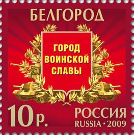 Городское поселение можайск
