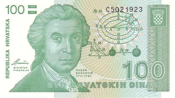 Монеты и купюры мира №184 25 динаров (Хорватия)