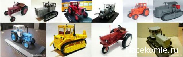 Выбираем тройку лучших моделей тракторов из четвёртой 10-ки