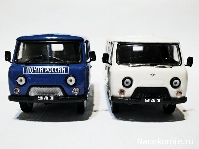 Автолегенды СССР и Соцстран №197 УАЗ-3741