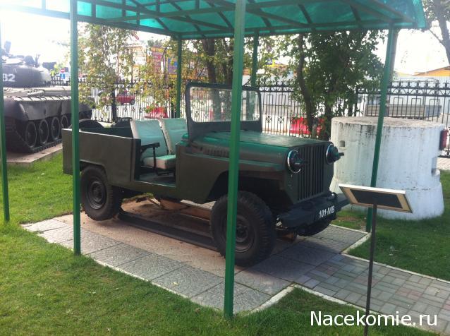 Экспозиция военной техники при Одинцовском историко-краеведческом музее