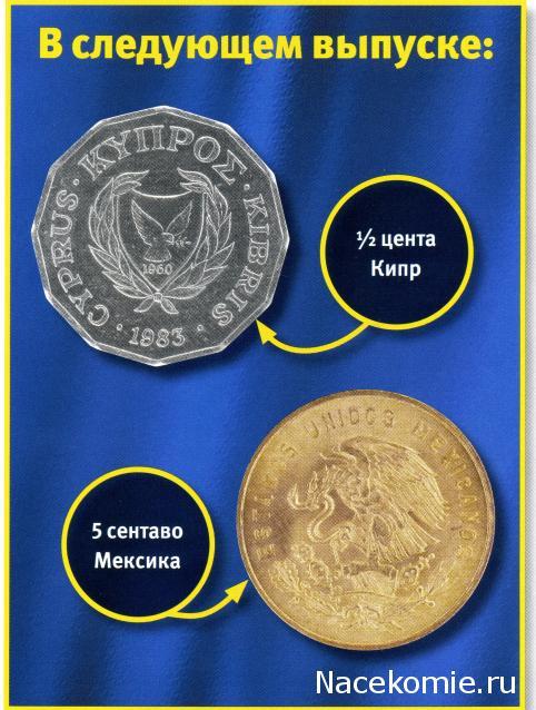 Монеты и банкноты №238 50 крузадо (Бразилия), 25 эре (Швеция)