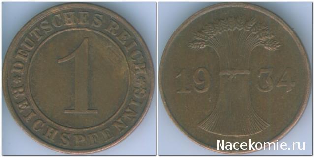 Монеты и банкноты №237 1 рейхспфенниг (Германия)