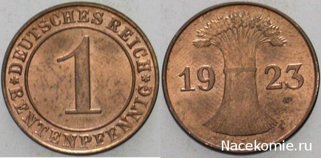 Монеты и банкноты №327 2 рентных пфеннига (Германия)