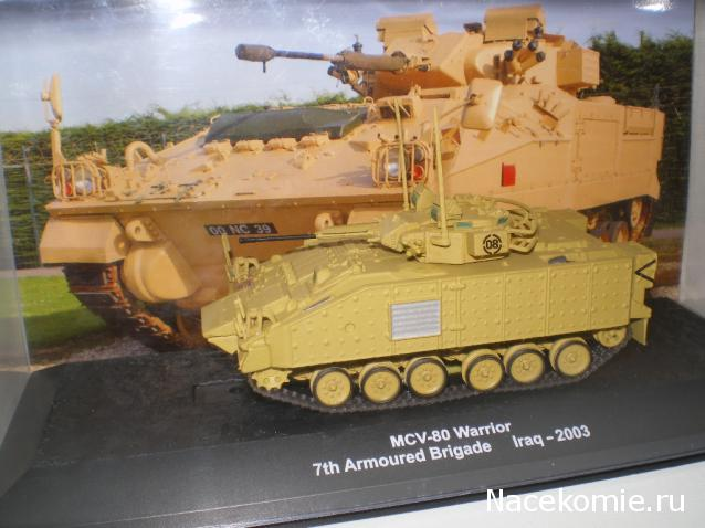 Автомобиль на службе - Современная военная техника. Спецвыпуск №4