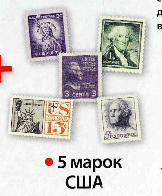 Почтовые марки Мира №146