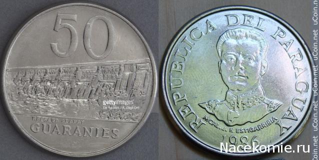 Монеты и банкноты №256 100 афгани (Афганистан), 50 гварани (Парагвай)