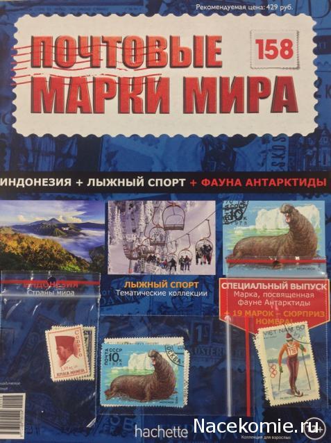 при небольшой почтовые марки мира график выхода нашем интернет-магазине представлены