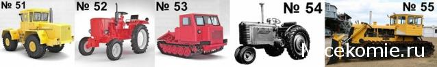 Тракторы: история, люди, машины - График выхода и обсуждение