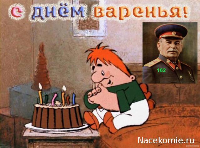 Поздравления с днем рождения карлсону