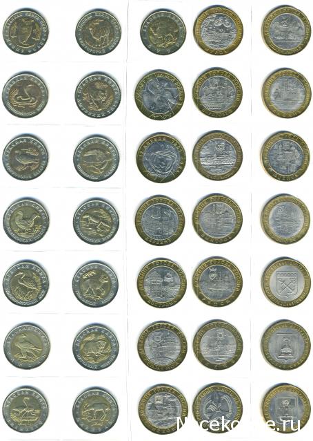 Чем монеты отличаются от банкнот монетка доставка