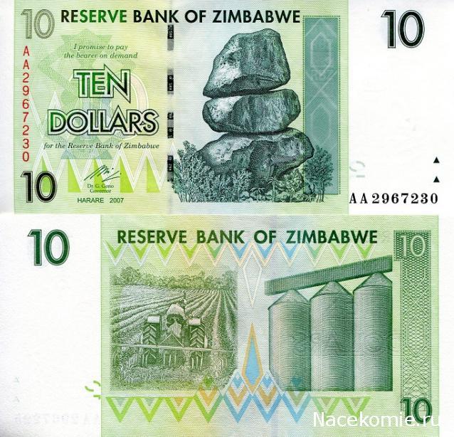 Купюры и банкноты график выхода варшавская монета