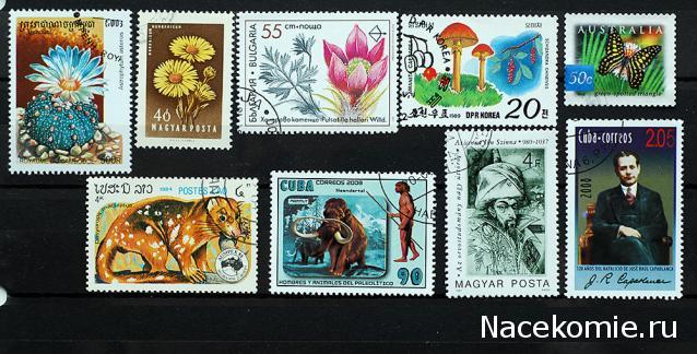 Почтовые марки Мира №245