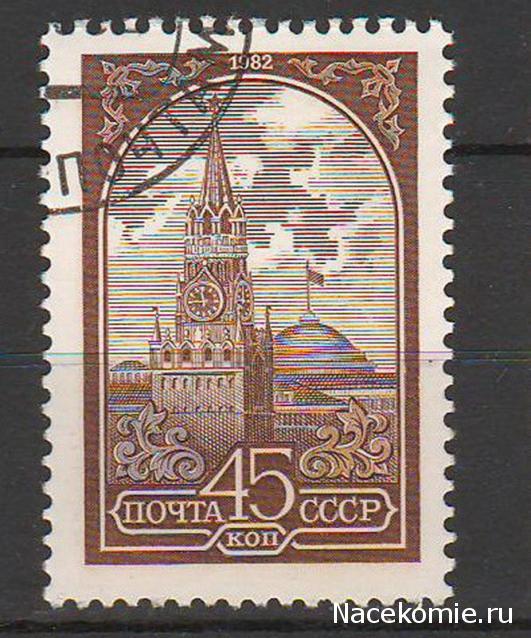 Почтовые марки Мира №167