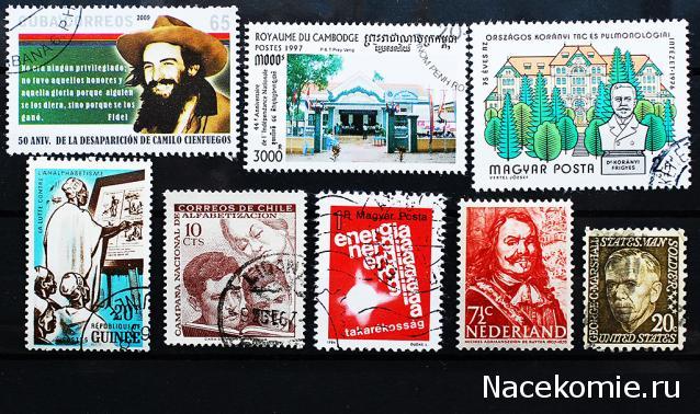 Почтовые марки Мира №207