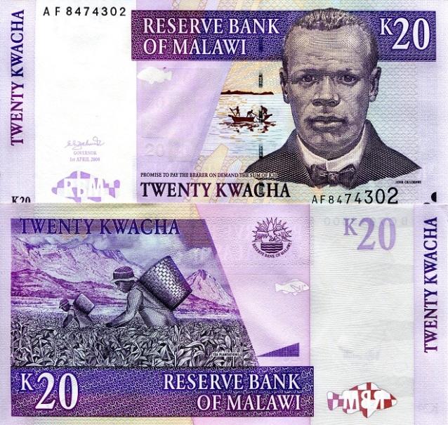 Монеты и купюры мира №263 20 квач (Малави)