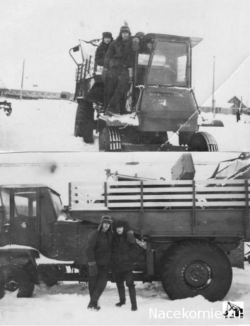 "Тракторы №133 - ""Таганрожец"""