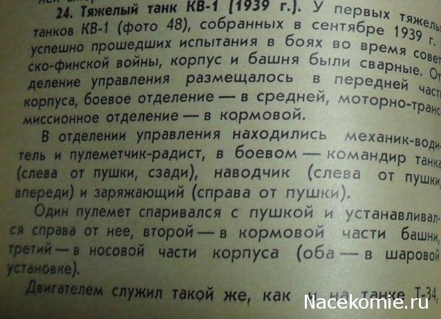 http://nacekomie.ru/forum/files/201801/80680_df3a6daa276dfa00aba3e0b5e167ed52.jpg
