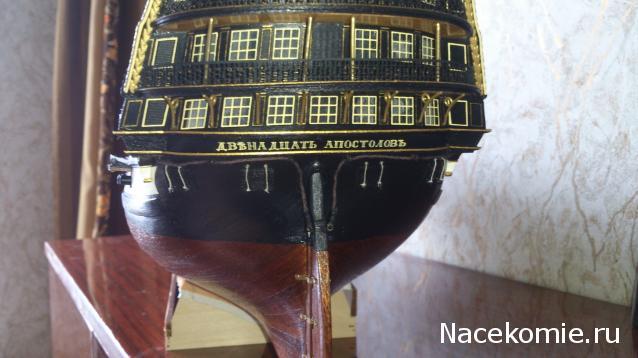 Корабль 12 Апостолов - фотоотчет Arghhh