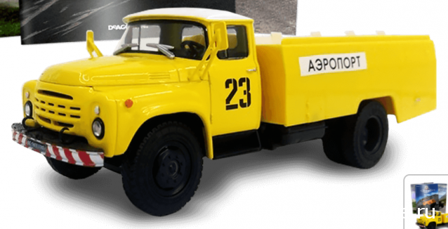 Автолегенды СССР Грузовики №23 - АС-161