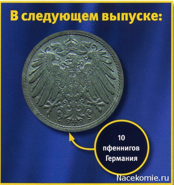 Монеты и банкноты №322 3000 купонов (Грузия)