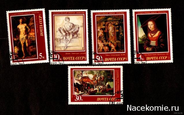 Почтовые марки Мира №223