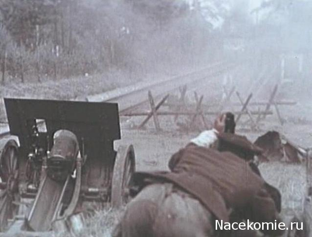 Солдаты ВОВ №168 - Старшина артиллерийских частей, 1943–1945 гг.