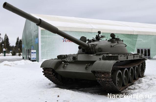 Наши Танки №31 - Т-62